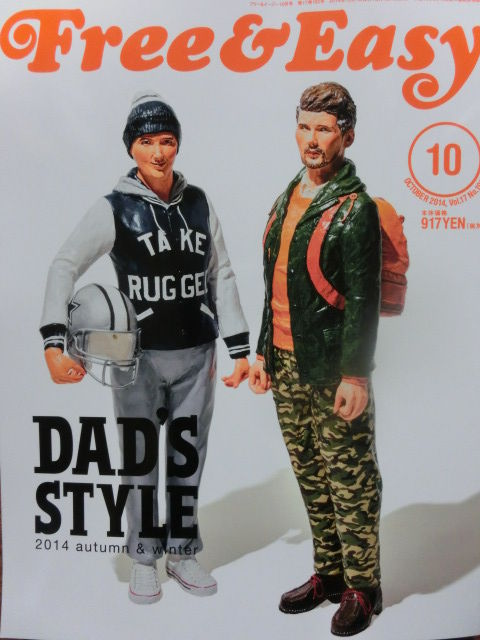 DAD'S STYLE !